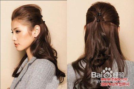公主发型扎法教程