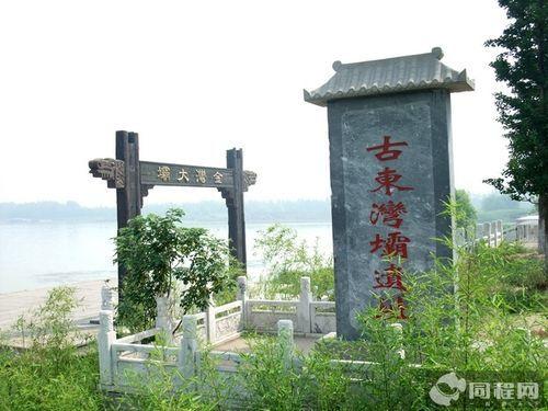 杭州凤凰岛游玩攻略扬州旅游出行攻略图片
