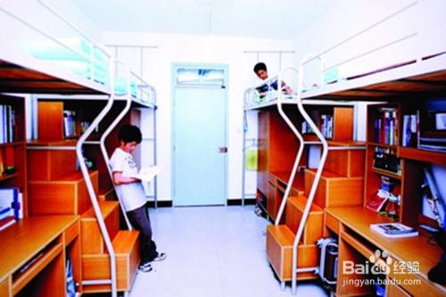 大学生如何与宿舍舍友相处?图片