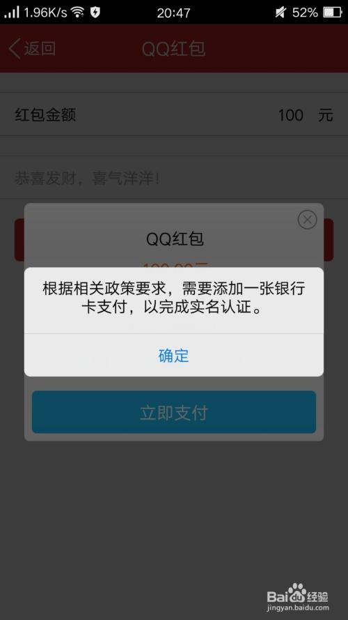 游戏/数码 手机 > 手机软件  3 提现方式 企鹅电竞app并不需要自己去