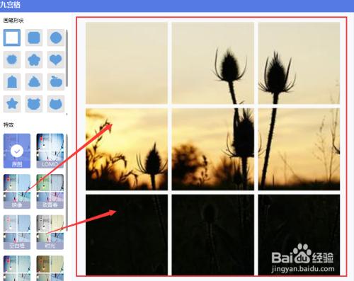 新版美图秀秀如何给图片做九宫格切图图片