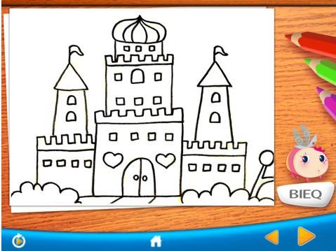 让宝宝爱上画城堡图片