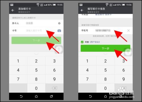 微信绑定解绑银行卡室内设计从设计到施工全过程图片
