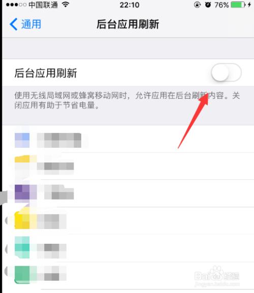 刷新后台手机苹果v后台关闭iphone4s改电信版图片