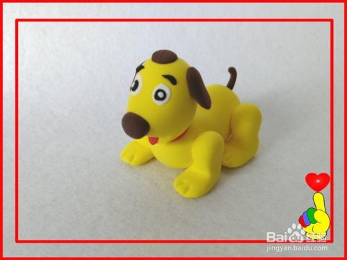 十二生肖——狗(阿萌)橡皮泥(彩泥,粘土)图片