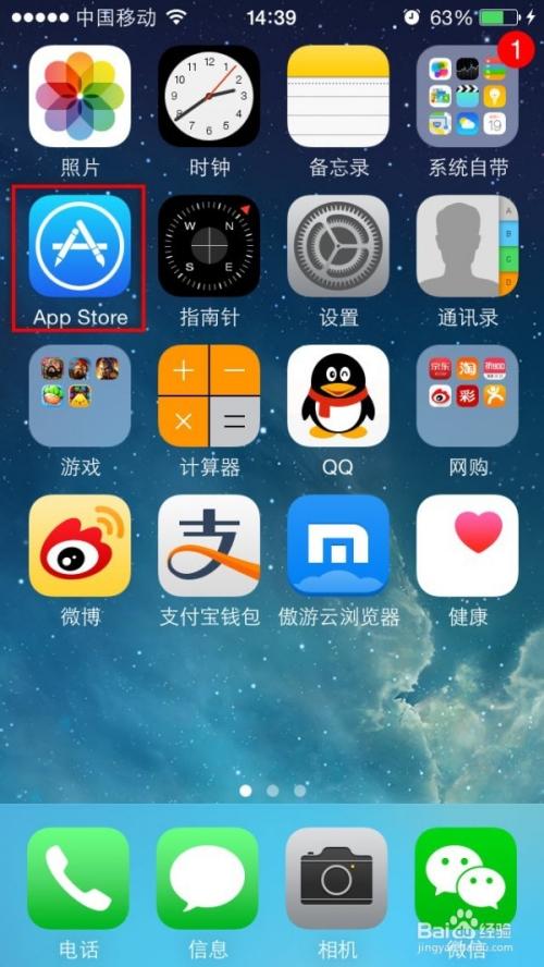 苹果期货设置id手机模拟软件安卓版图片