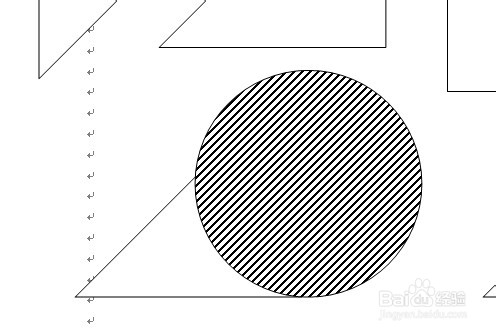 用word绘图工具绘制图形:[7]三角形与圆形2图片