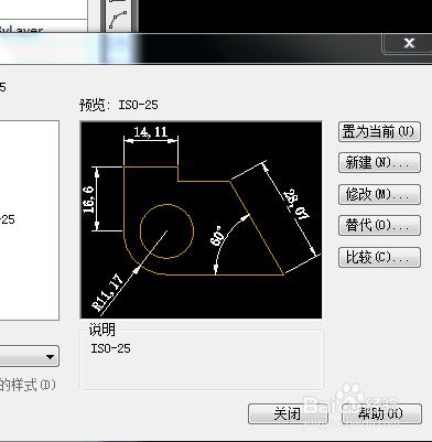 CAD打印1:1的挂件图纸大象图纸皮图片