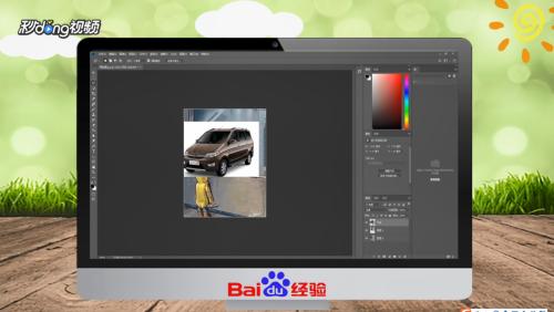 3 分离橱窗和小男孩,调整汽车在图片中的位置.图片