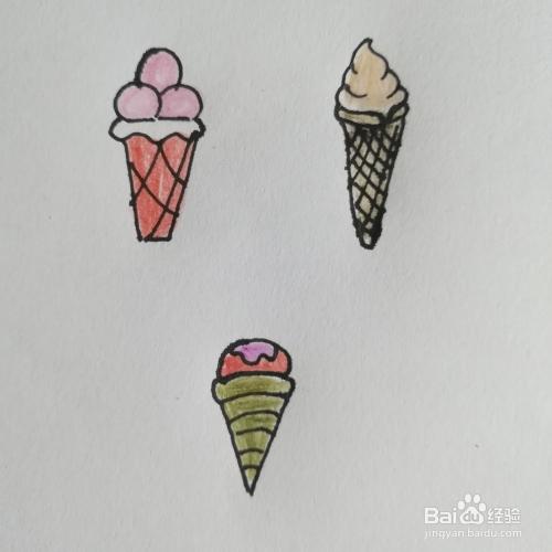 三种冰激凌的简笔画画法图片