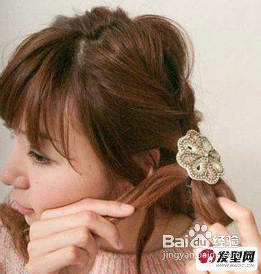 简单公主头发型扎法教程图片