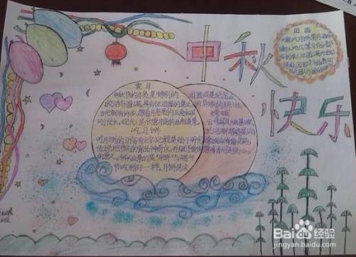 吴刚伐桂的神话传说一直流传,手抄报上画上桂花树. 2 月亮.图片