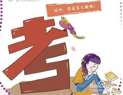 技巧_高中数学考试技巧