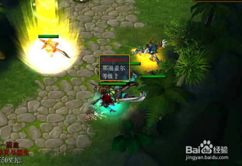恐怖天赋肉搏攻略版玩新手入门丛林玉龙沙湖自驾攻略图片