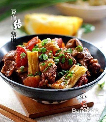 家常菜;年糕结做法大黄图解蒸烧肉米家常做法豆腐图片