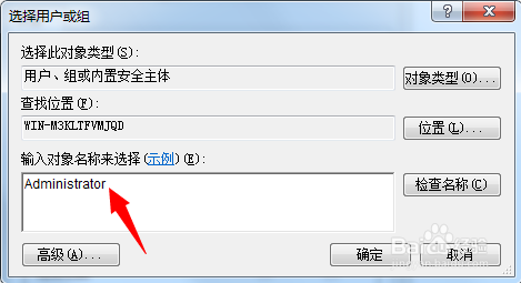 group policy client服务未能登录解决办法