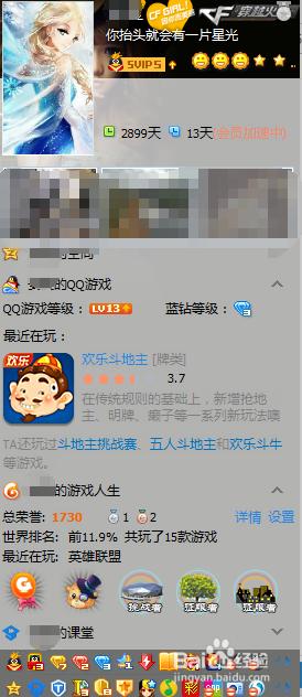 超级qq改手机号_北京移动刷钻方法代码送联通超q方法手机号解黑