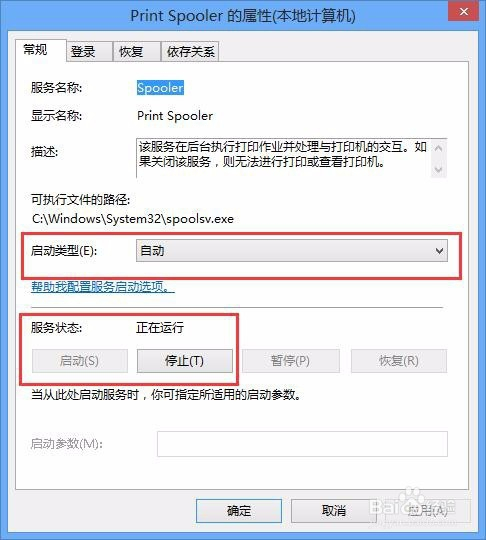 active directory 域服务当前不可用的解决方法