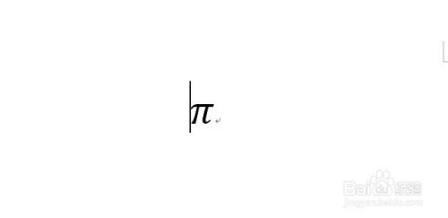 数学符����9�$9�9f�j_此时出现写字板的主面板,用鼠标在上面绘制符号,就回自动生成数学符号