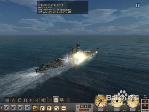 猎杀潜航4修改器