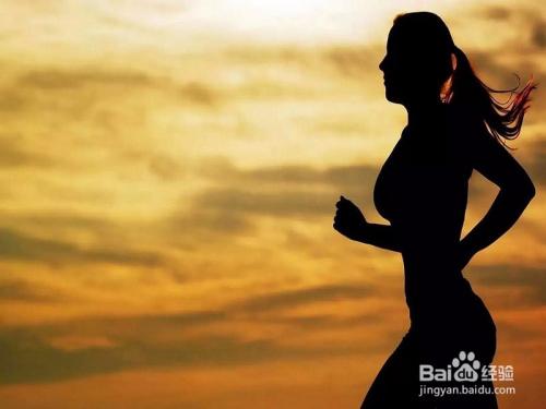 多跑跑步,闲了也去跳跳舞,运动量逐渐燃烧,v脂肪增肌,增大脂肪.喝酒瘦脸针之后能注射吗图片