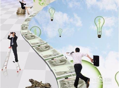 现在什么行业最热门_2017年最赚钱的行业有哪些?热门项目有哪些?
