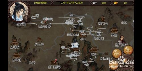 金庸群侠传x霍青桐如何入队