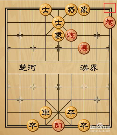 乘人不备打一字_下面,就让小编给大家介绍一下比较有趣的象棋之乘人不备吧.
