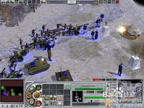 地球帝国2攻略去旧金山跟团v攻略秘籍图片
