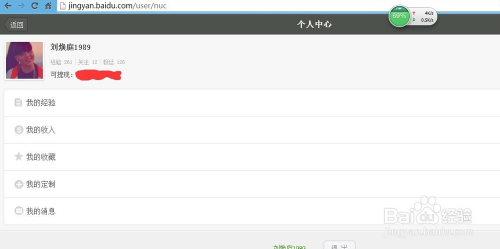 http://www.faxingw.cn/userimg/201007/5447%281%29.jpg_修改chrome的useragent