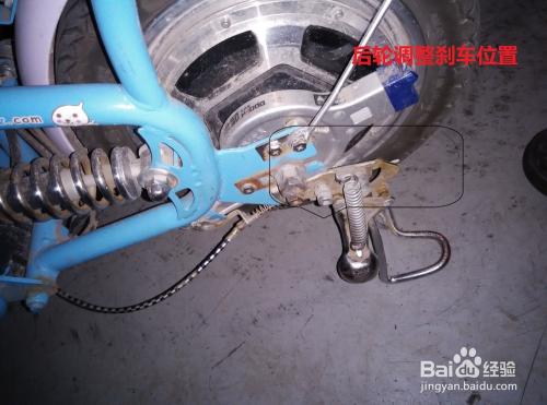 电动车刹车有哪几种_如何调整电动车刹车