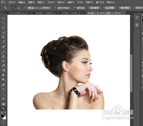 ps抠头发怎么做图片