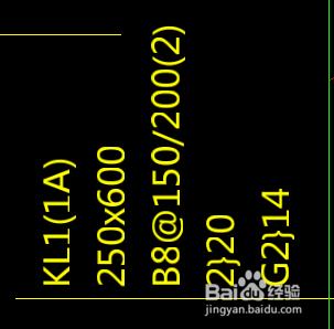 用广联达图纸将CAD图纸的乱码符号钢筋分解v图纸cad怎么软件转换图片