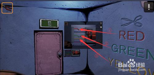 详解攻略逃脱1攻略:1-11-7(密室游戏)大理普者黑图文图片