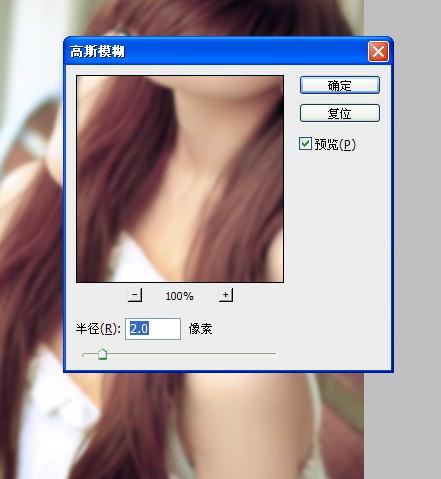 色色男簧色亚洲色图_photoshop给过曝的人物图片润色