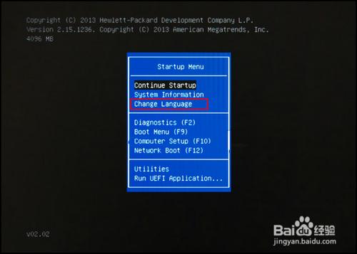 惠普台式机如何修改hp bios显示语言图片