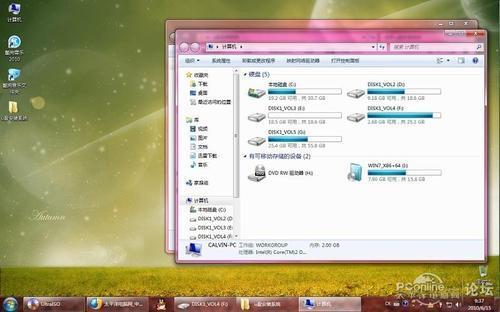 怎样用u盘安装win7系统