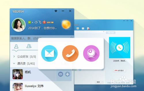 中国移动的彩云通讯录,将您的通讯录备份到云端,然后才能同步到飞信.