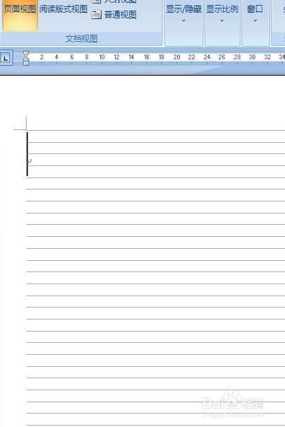 罪犯标尺_在word2007中如何显示/隐藏标尺和网格线