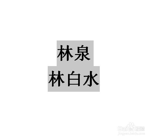 刘姓在百家姓中排名怎么样?赵匡胤为什么要干预刘姓的排名?