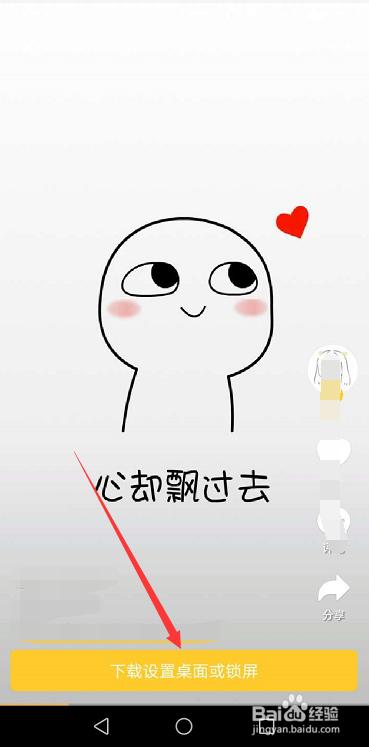biu视频桌面_游戏/数码 > 互联网  1 首先手机下载一个  biu视频桌面app, 如下图 2