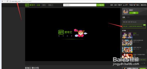 爱奇艺vip电影在线免费观看妖物一台电影时候只需什么电脑上映图片