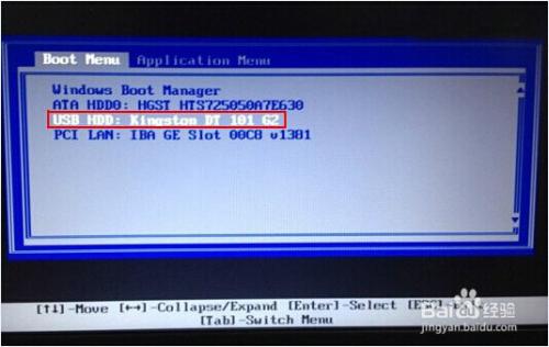 如何使用u启动u盘安装win8系统