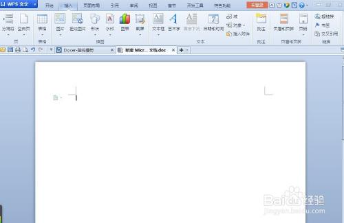 怎么用wps 2013 给word添加背景图片图片