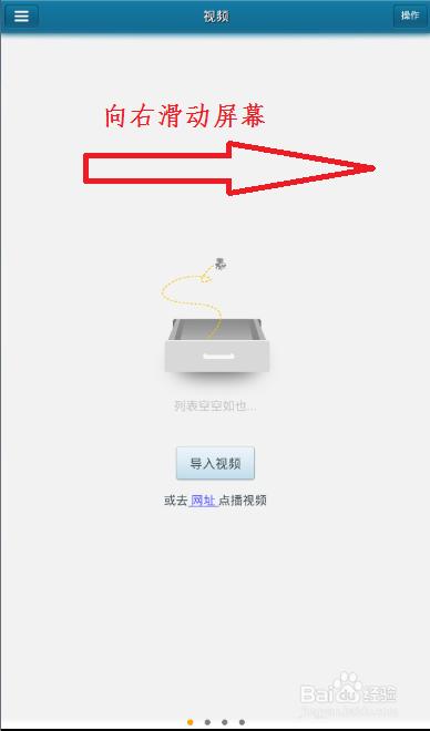 kuaiboluoliap_kuaibo.com/这是官网,首页就有下载链接! 2   启动你的手机快播应用!
