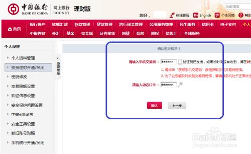 中国银行白银价格_如何通过中国银行投资黄金白银