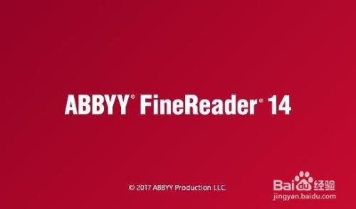 文字识别软件abbyy finereader14功能介绍及使用