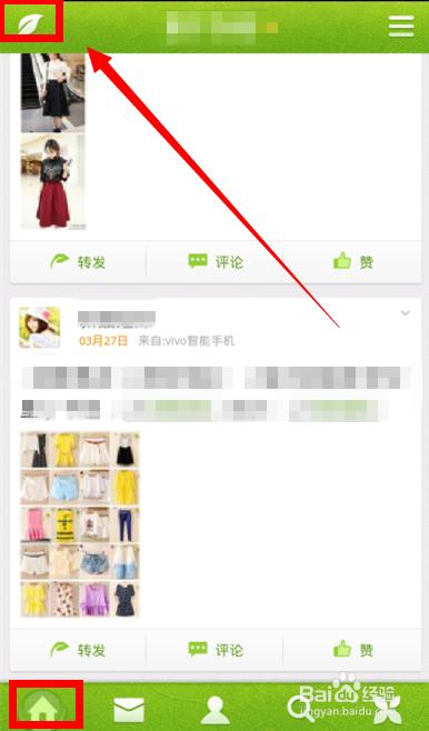 点击打开 2 切换到微博主页面,点击左上角的写微博按钮 3 在写微博图片