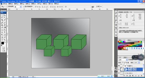 用多种软件在ps方法中设计正方体郑小美室内六合无绝对片