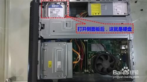 教你如何给dell台式电脑换硬盘图片